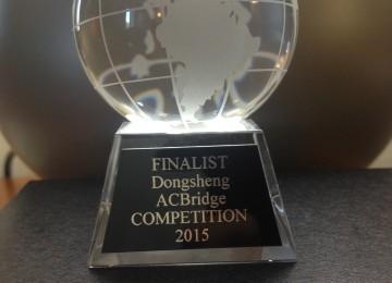 Dongsheng International Entrepreneurship Competition