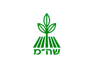 Israeli Ministry of Agriculture survey comparing 'Spraying-regime' to 'Biofeed-regime'